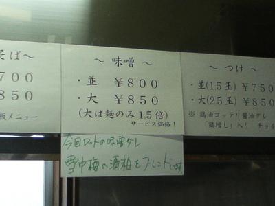 P1000001