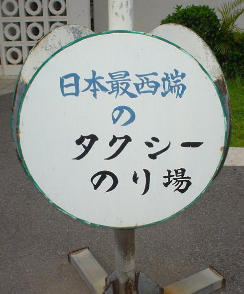 Photo_253